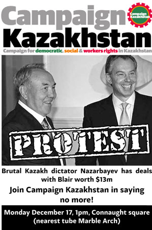 blair-protest-flyer-1